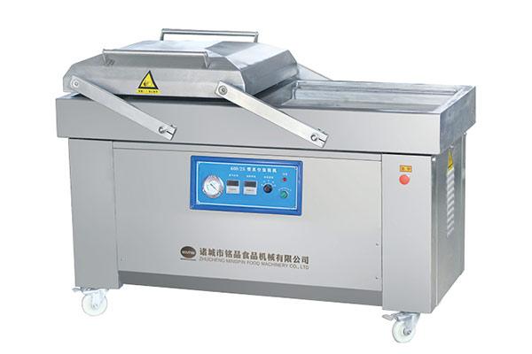 Deeper Chamber Vacuum Packing Machine Featured Image